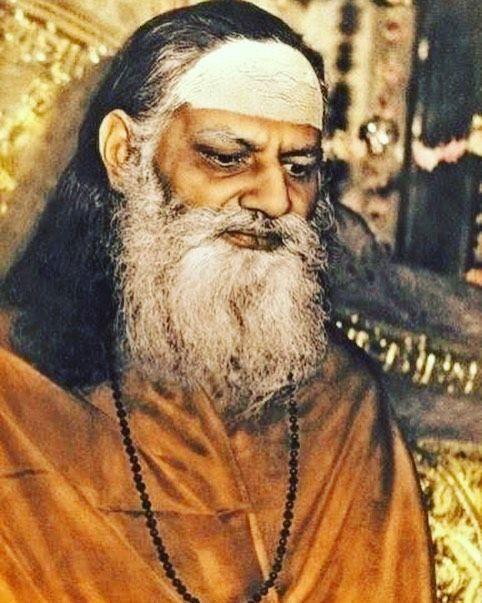 Guru Dev